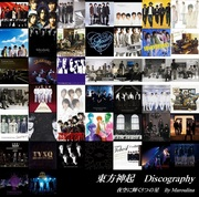 discography-1-800.jpg